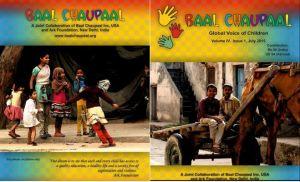 Bal Chaupal